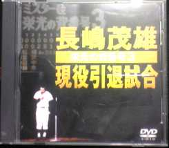 Adsc_dvd121107_000858