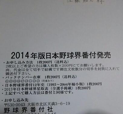 Cdsc_img_20140326_234829
