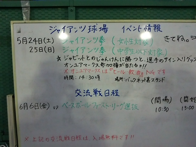 Bdsc_0552