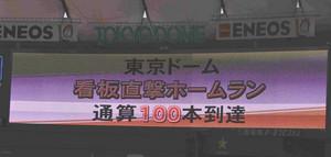 Cdsc_0666100